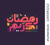 ramadan kareem in cute arabic... | Shutterstock .eps vector #1345392212