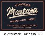 montana. vintage brush script.... | Shutterstock .eps vector #1345515782