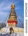 swayambhunath or monkey temple... | Shutterstock . vector #1345536038