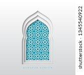 ramadan kareem greeting... | Shutterstock .eps vector #1345540922