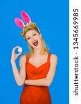 easter. rabbit. bunny. egg hunt.... | Shutterstock . vector #1345669985