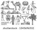 egypt symbols and landmarks... | Shutterstock .eps vector #1345696532