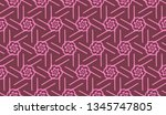 pattern with abstract illusion... | Shutterstock .eps vector #1345747805