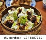 The Very Delicious Siomai ...