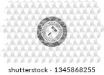 roller brush icon inside grey... | Shutterstock .eps vector #1345868255