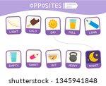 matching children educational... | Shutterstock .eps vector #1345941848