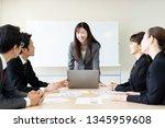 asian businessteam meeting in...   Shutterstock . vector #1345959608