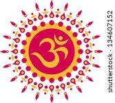om mantra  sun  meditation ... | Shutterstock .eps vector #134607152