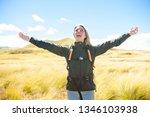 the successful woman mountain...   Shutterstock . vector #1346103938