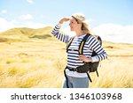 the successful woman mountain...   Shutterstock . vector #1346103968