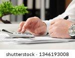 businessman working in office... | Shutterstock . vector #1346193008