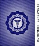 caduceus medical icon inside...   Shutterstock .eps vector #1346198168