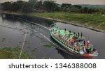 tongi  bangladesh  february...   Shutterstock . vector #1346388008