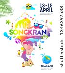 amazing songkran festival ideas ... | Shutterstock .eps vector #1346392538