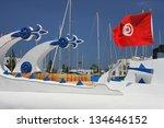 El Kantaoui marine in Tunisia - stock photo
