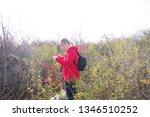 family tour. dog walking | Shutterstock . vector #1346510252