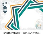 eid mubarak illustration... | Shutterstock .eps vector #1346644958