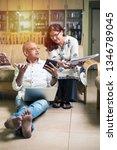 senior indian asian couple... | Shutterstock . vector #1346789045