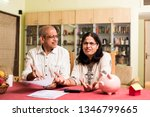 senior indian asian couple... | Shutterstock . vector #1346799665