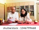senior indian asian couple... | Shutterstock . vector #1346799668