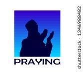 simple ramadan pray logo ...   Shutterstock .eps vector #1346988482