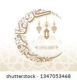 Arabic calligraphy vectors of an eid & Ramadan greeting