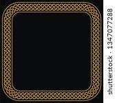 square celtic knots vector... | Shutterstock .eps vector #1347077288