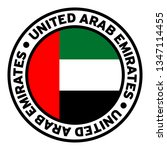 round united arab emirates flag ... | Shutterstock .eps vector #1347114455