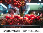 tomatoes on a market stall | Shutterstock . vector #1347188558