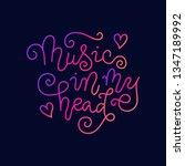 modern calligraphy lettering of ... | Shutterstock .eps vector #1347189992
