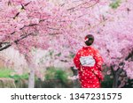 Asian Woman Wearing Kimono With ...