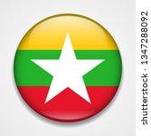 flag of myanmar. round glossy... | Shutterstock . vector #1347288092