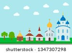 church. christian symbol of... | Shutterstock .eps vector #1347307298