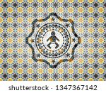 baby icon inside arabic style... | Shutterstock .eps vector #1347367142