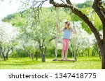 cute little girl having fun on... | Shutterstock . vector #1347418775