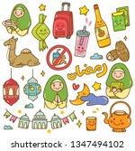 ramadan kawaii doodle | Shutterstock .eps vector #1347494102