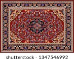 vector persian carpet  tribal... | Shutterstock .eps vector #1347546992