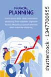 financial planning vector flyer ...   Shutterstock .eps vector #1347700955