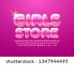 glamour shiny logo girls store. ... | Shutterstock .eps vector #1347944495