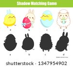 shadow matching game. find... | Shutterstock .eps vector #1347954902