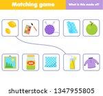 matching children educational... | Shutterstock .eps vector #1347955805