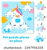 jigsaw puzzle for toddlers....   Shutterstock .eps vector #1347956105