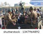 zaporozhye   ukraine   may 9 ... | Shutterstock . vector #1347964892