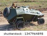 zaporozhye   ukraine   may 9 ... | Shutterstock . vector #1347964898