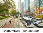 hong kong  china   circa... | Shutterstock . vector #1348008335