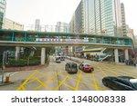 hong kong  china   circa... | Shutterstock . vector #1348008338