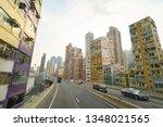 hong kong  china   circa... | Shutterstock . vector #1348021565