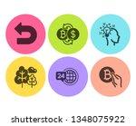 bitcoin exchange  undo and idea ... | Shutterstock .eps vector #1348075922