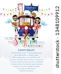 a4 songkran festival  thailand... | Shutterstock .eps vector #1348109912