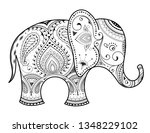 orient style decorative... | Shutterstock .eps vector #1348229102